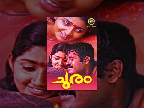 Malayalam full movie Churam   malayalam Romantic movie   Full Movies HD