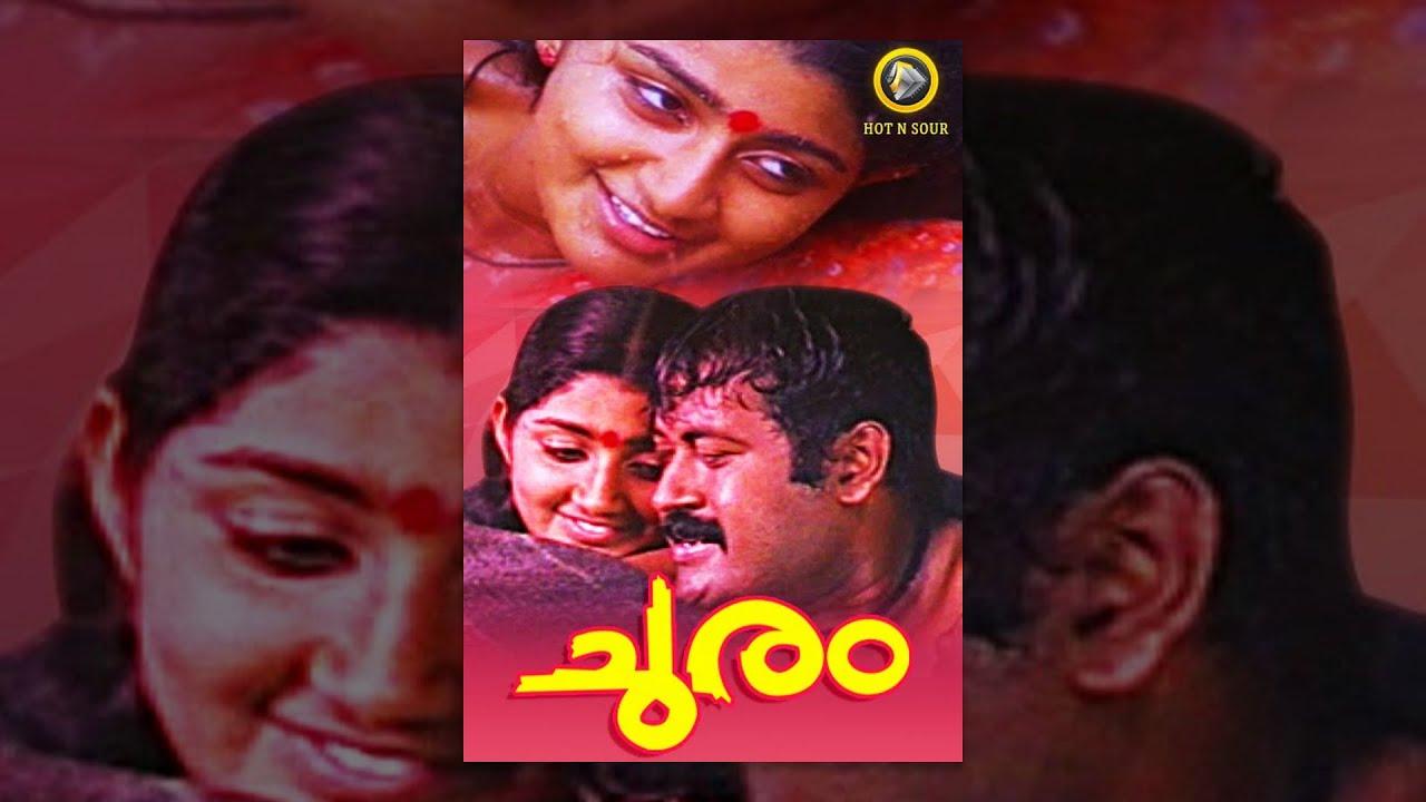 Malayalam Full Movie Churam  Malayalam Romantic Movie -4785