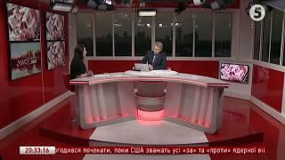 Наталія Корчак (голова НАЗК) // Час  Підсумки дня   15 08 2017