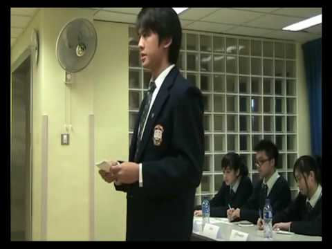 HKFEW Wong Cho Bau Secondary School Debate Competi...