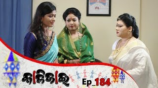 Kalijai   Full Ep 184   19th Aug 2019   Odia Serial – TarangTV