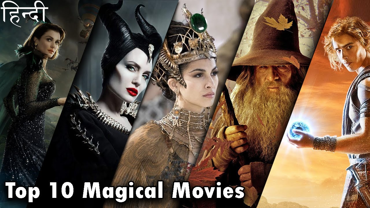 Download Top 10 Best Magical movies in Hindi | जादुई फिल्मे | Magical Hollywood movies
