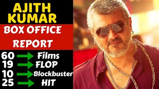 Ajith Kumar Box Office Collection Analysis Hit, Flop and Blockbuster All Movies List