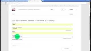 видео Настройка полей оформления заказа Woocommerce