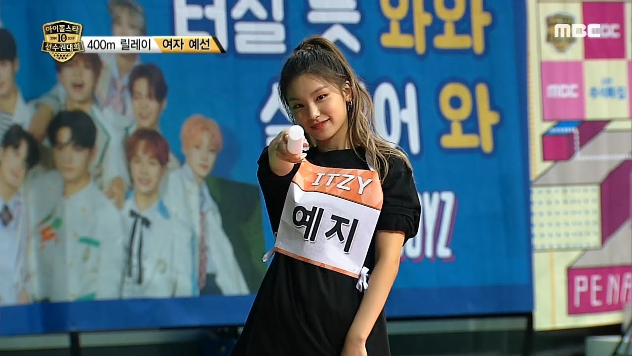 Download [2019 full moon idol]  400m  relay ,  20190912