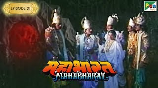 Mahabharat Stories  B R Chopra  EP  31