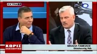 ΧΩΡΙΣ ΑΝΑΙΣΘΗΤΙΚΟ ΓΙΩΡΓΟΣ ΤΡΑΓΚΑΣ 15.01.2014