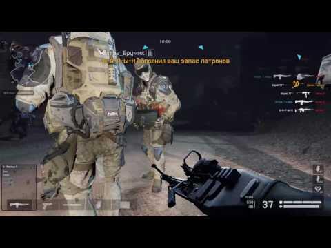 Warface Blackout Russian Server