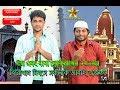 O amr Bondhu go Chiro Sathi Poth Chola _ STAR IDOL ENTERTAINMENT....Director by Anup Kumar Sardar