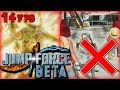 JUMP FORCE: Was The Beta Any Good? (First Impressions)