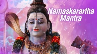 SoundHound - Namaskarartha Mantra by Uma Mohan