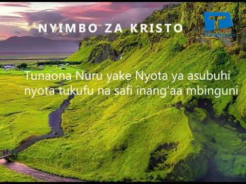 Download JE MLINZI UKUTANI  | NYIMBO ZA KRISTO |(HABARI ZA USIKU) lyric video   #nyimbozakristo #sda