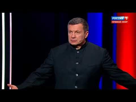 Воскресный вечер с В. Соловьевым. Прямая трансляция пользователя Beloff LPR