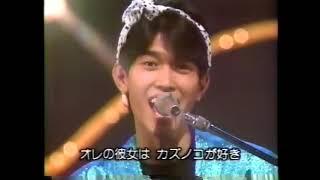 シブがき隊 スシ食いねェ! 1985.