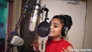 Payal Hai Chankkai || Teaser cover song | Payal Ashok Ishu Kunal | Mk Studio Official