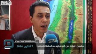 مصر العربية | سياسيون : المحليات حمل كاذب لن تولد معه المصالحة الفلسطينية