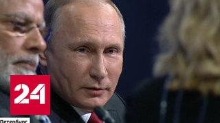 Путин рассказал, как НАТО может помочь России