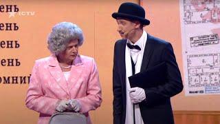 Королева Великобритании оформляет землю в Киеве – Дизель Шоу 2018 | ЮМОР ICTV