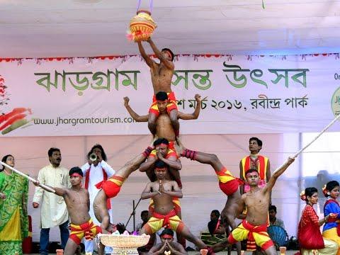 Jhargram Basanta Utsav 2016