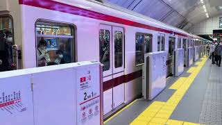 北大阪急行8000系7編成千里中央行き発車シーン