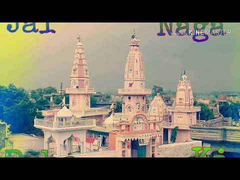 🙏 jai Naga Baba new song 🙏 Badhawar,Hisar