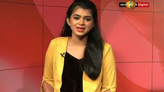 Biz 1st INFOCUS TV1 11th June 2019 Thumbnail