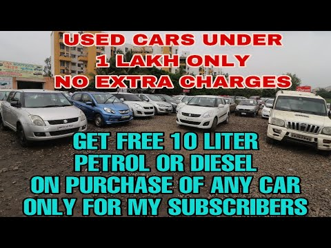 Used Cars In Just 1Lakh Only In Pune | Car Boutique | Free 10 Liter Petrol Or Diesel | Fahad Munshi