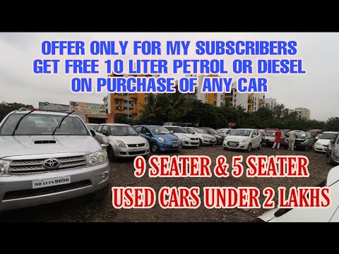 5 & 9 Seater Used Cars Under 2 Lakhs Only In Pune No Extra Charges | Car Boutique | Fahad Munshi