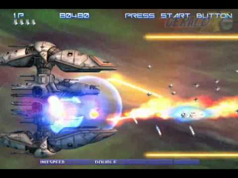 PS2 Gradius V Loop 256 Stage 6 Boss Rush 2 GX5