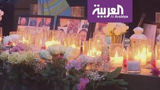 كندا.. مشاهد حزينة لوداع ضحايا الطائرة الأوكرانية المنكوبة