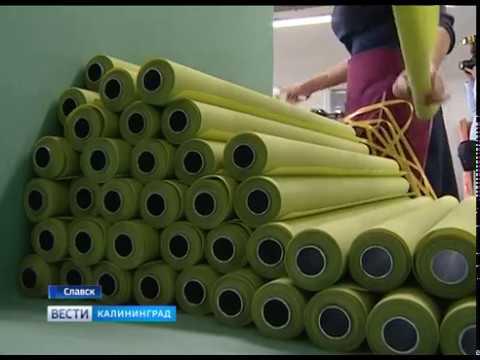 В Славском районе открылось новая фабрика