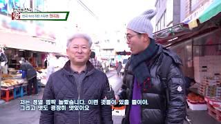 [안산시 유튜브] 안산愛산다_한국 속의 작은 지구촌-원곡동