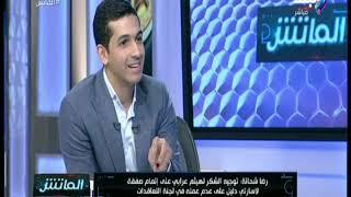 رضا شحاتة: كل صفقة سيعلن عنها الأهلي مستقبلا تمت عن طريقنا