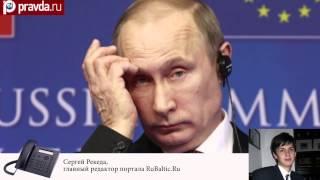Жириновский призвал Литву вернуть Вильнюс и Клайпеду