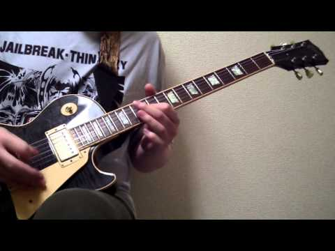 Thin Lizzy - Massacre (Guitar) Cover mp3