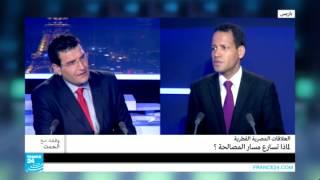 العلاقات المصرية القطرية: لماذا تسارع مسار المصالحة؟