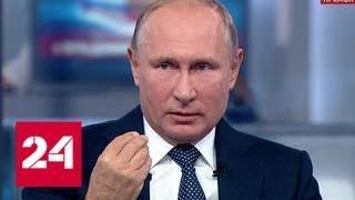 'Прямая линия с Владимиром Путиным'. Часть первая - Россия 24