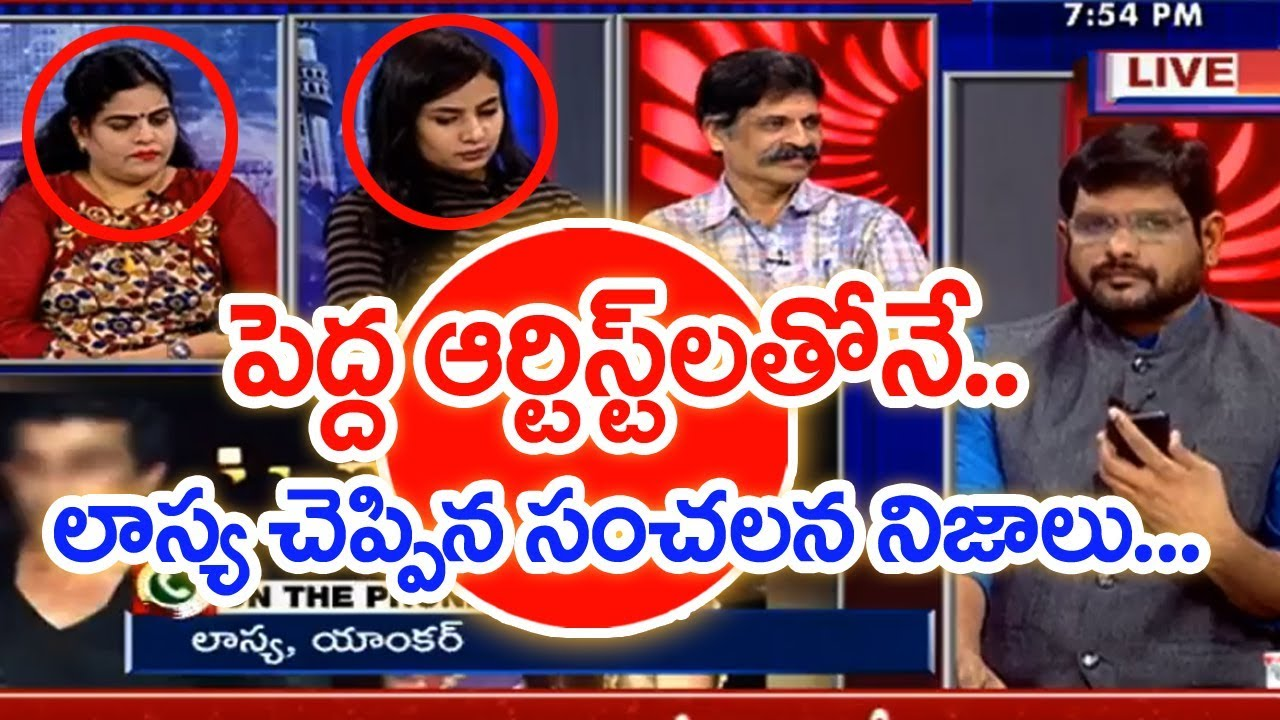 Anchor revealed real facts about heroines over casting couch primetimewithmurthy youtube - Real casting couch videos ...
