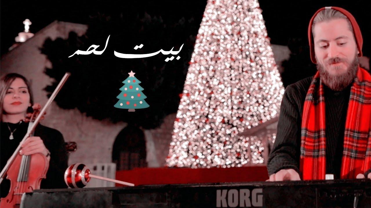 "Andrawos Bassous & Pal Strings || Christmas Songs Medley ""أغاني عيد الميلاد"""