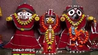 জয় জগন্নাথ   LILA KIRTAN    ARUN CHATTOPADHYAY   GOLD DISC