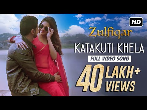 Katakuti Khela | Zulfiqar | Dev | Nusrat | Shaan | Shreya Ghoshal | Srijit | Anupam Roy | 2016