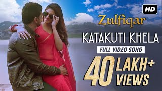 Katakuti Khela Video Song | Zulfiqar (2016)