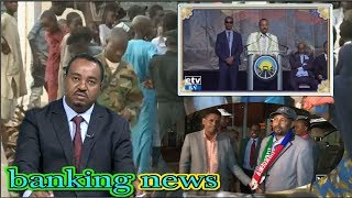 ETHIOPIA Breaking News 14 August 2018 ( EBC live )( live ETV ) Dr Abiy Ahmed Ethiopia News