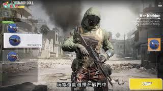 《決勝時刻:傳奇之戰 Call of Duty: Legends of War》手機遊戲介紹