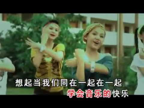 [Q-Genz 巧千金 / Angel 贝贝] 那些年我们一起唱的童谣 -- 那些年,我们一起唱的童谣 (Official MV)