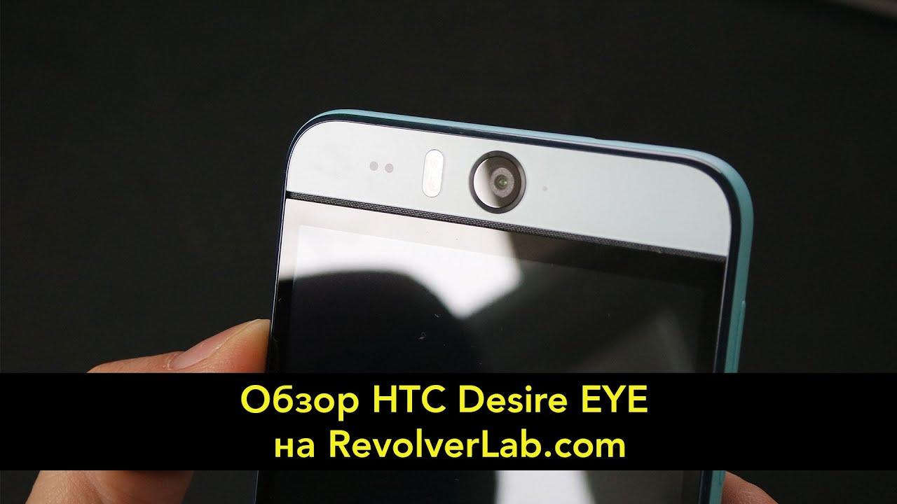 Обзор HTC U12 Plus - ЧЕТЫРЕ камеры, жесты, НЕТ кнопок, дизайнище .