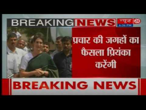Priyanka Gandhi to be Congress' UP election mascot