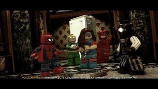 LEGO MARVEL Super Heroes 2. #29. Темнее темного (Свободная игра, 100%)