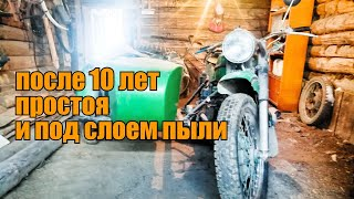 Урал М-63 под слоем пыли и после 10 лет простоя.