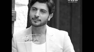 Majed El Mohandes - Jeet Ahbak 2013